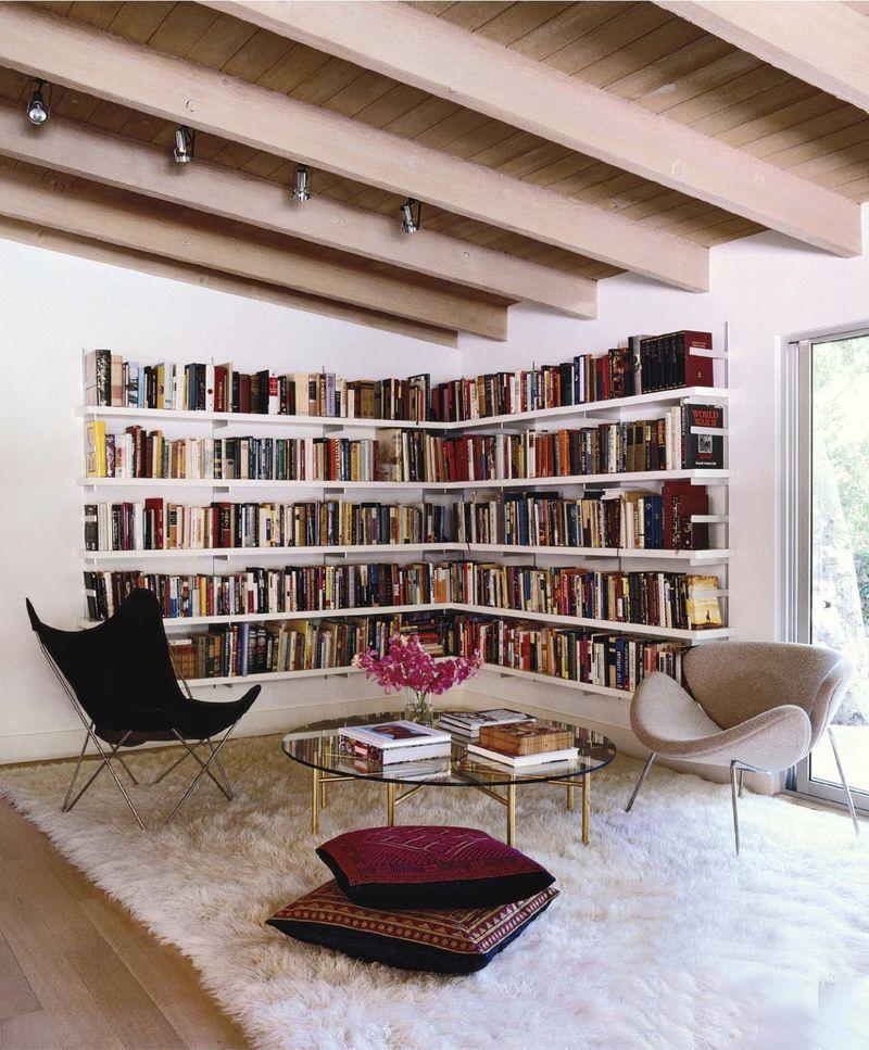 Une bibliothèque déco dans son salon